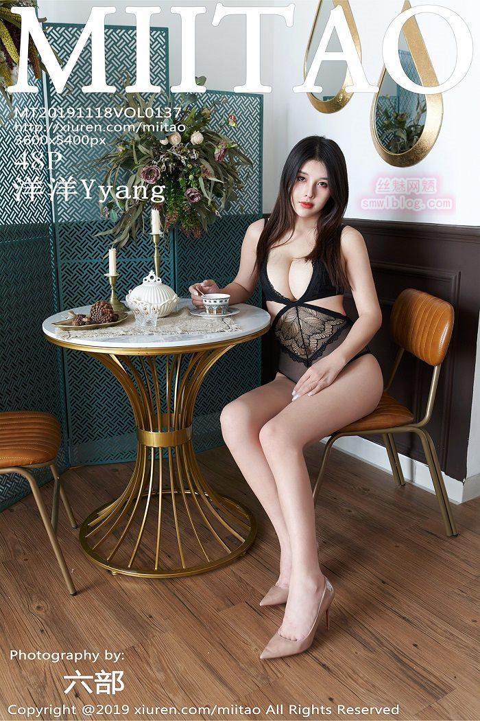 [MiiTao蜜桃社]2019.11.18 VOL.137 洋洋Yyang[48+1P/161M]